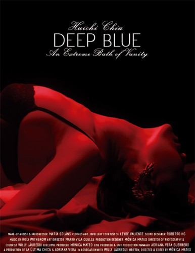 DEEP-BLUE_RED POSTER fu